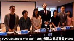 香港普遍定期審議聯盟星期三召開記者會, 質疑聯合國受北京壓力,刪除香港眾志等團體的意見書 (攝影﹕美國之音湯惠芸)