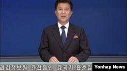 북한은 23일 억류 중인 남한 국민 김국기 씨와 최춘길 씨에게 무기징역형을 선고했다. 사진은 조선중앙TV가 이들의 재판 결과를 전하는 모습.