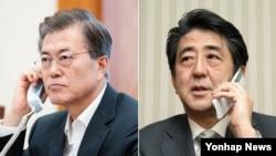 문재인 한국 대통령이 7일 청와대에서 아베 신조 일본 총리와 통화하고 있다. 아베 신조 총리 통화모습은 자료사진.