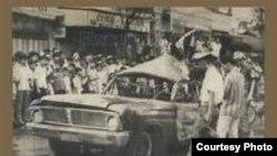 Hiện trường vụ ám sát Giáo sư Nguyễn Văn Bông.