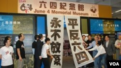 支聯會與香港城市大學學生會合作的第二屆臨時六四紀念館正式開幕