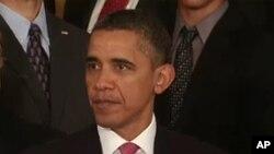صدر اوباما کا نیا تعلیمی منصوبہ