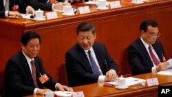 时事大家谈:2018中共人大,给中国留下了什么?