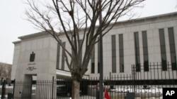 The Egyptian Embassy in Washington, DC