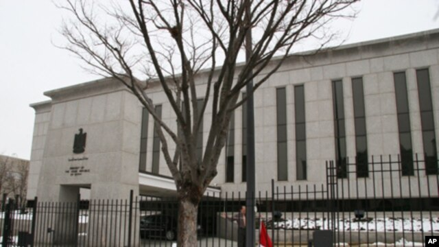 The Egyptian Embassy in Washington, DC