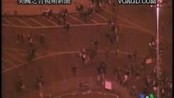 2011-11-03 美國之音視頻新聞: 美國奧克蘭抗議者企圖全市停頓