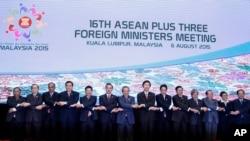 东盟各国外长2015年8月6日在吉隆坡开会时合影(资料照)