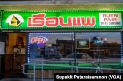 Ruen Pair, a Thai restaurant in Thai Town, Los Angeles, CA, suffers from the pandemic-induced economic downturn.