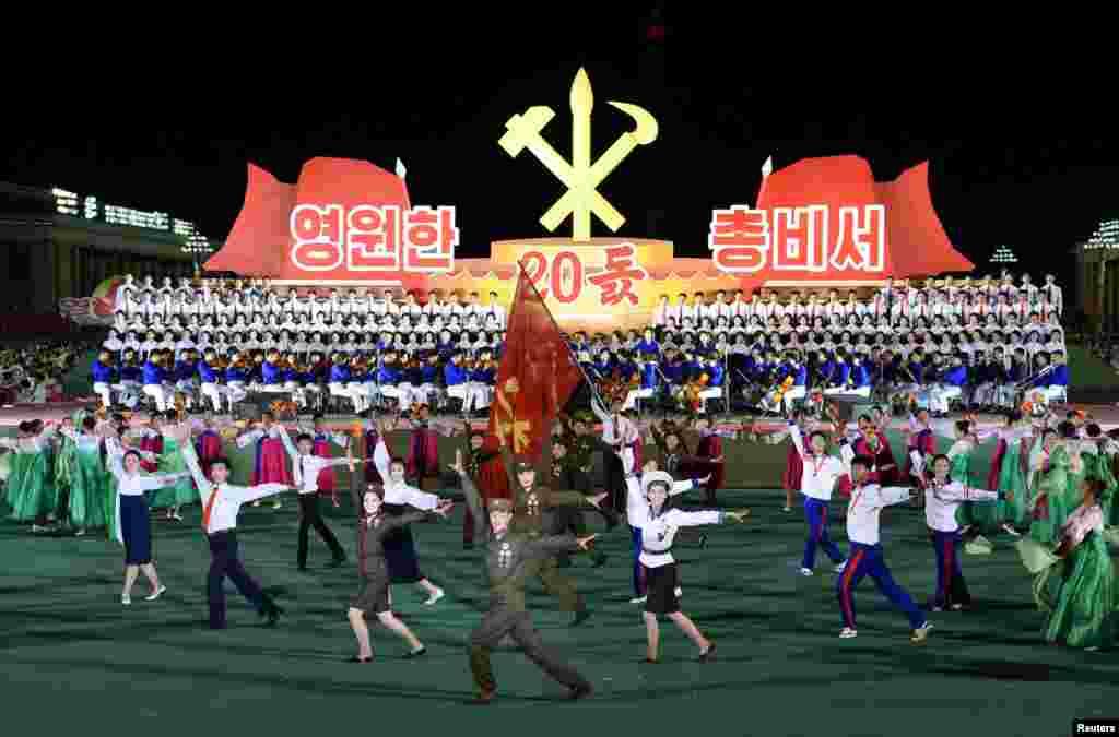 8일 북한 평양에서 김정일 위원장의 노동당 총비서 추대 20주년을 기념하는 중앙경축대회가 열렸다.
