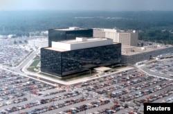ABD Ulusal Güvenlik Dairesi (NSA) binası
