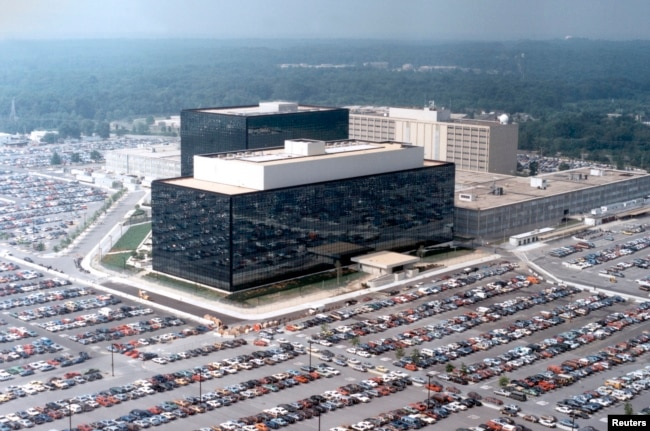 Maryland'deki NSA Genel Merkezi binası