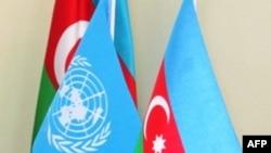 Азербайджан избран членом Совета Безопасности ООН