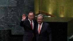 ကုလအတြင္းေရးမွဴးခ်ဳပ္သစ္ Antonio Guterres ႏွစ္သစ္မွာ တာ၀န္စထမ္းေဆာင္မည္