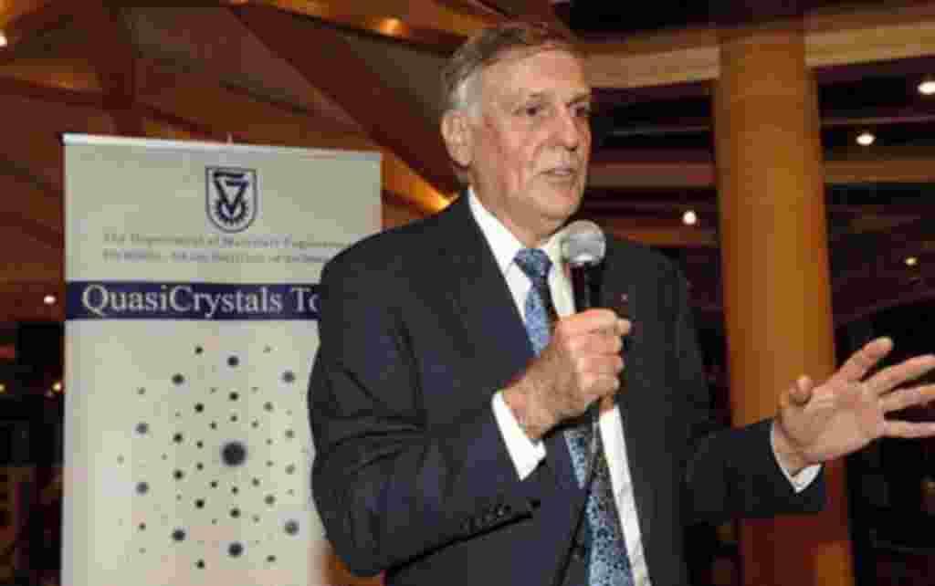 """El premio Nobel de Química 2011 fue para científico israelí Daniel Shechtman, por su descubrimiento de los """"cuasi cristales""""."""