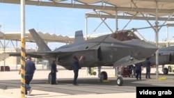 Jet tempur F-35 milik Angkatan Udara Amerika Serikat (Foto: dok).