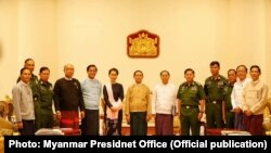 NLD Military Meeting for Rakhine Crisis