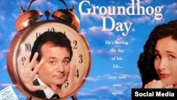 فیلم «روز دوم ماه فوریه» یا «روز گراندهاگ» با بازی «بیل مری» و «اندی مکداول» محصول سال ۱۹۹۳ است.