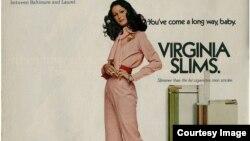 著名的维吉尼亚细长型香烟广告(Creative Commons)