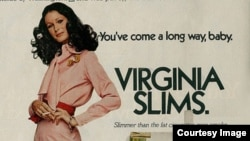 A photo of the famed ad for Virginia Slims cigarettes. (Creative Commons)