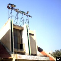 کیپری سینیما لاہور