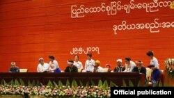 ၿငိမ္းခ်မ္းေရးညီလာခံအတြင္း သေဘာတူညီခ်က္မ်ားေရးထိုး (myanmar state counsellor office)