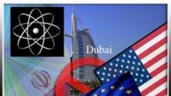 واکنش رهبران ایران به تحریم های اقتصادی