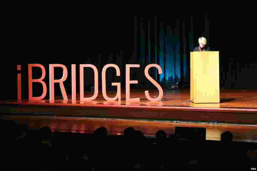 سومین همایش آیبریج یا پل بین کارآفرینها در بارسلون اسپانیا