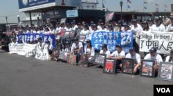 """""""天下围城""""在总领馆前的抗议活动(美国之音 方冰拍摄)"""