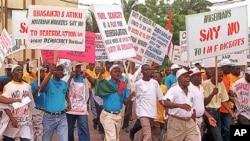 尼日利亞民眾罷工(資料圖片)