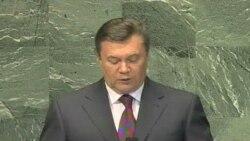 В Нью-Йорку топтались по Януковичу