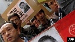 Hoa Kỳ và các tổ chức nhân quyền quốc tế lên án Trung Quốc về các vụ bắt giữ những nhà hoạt động vì nhân quyền hồi gần đây