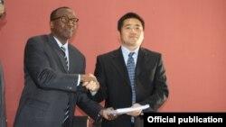 Somaliland Energy Agreement