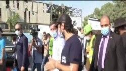 یک مقام آمریکایی در سفر به لبنان: افبیآی در تحقیقات انفجار بیروت کمک میکند