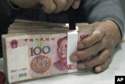 报告指出,人民币汇率仍大大低于按中国中期基本面应有的汇率