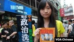 香港學生關同學