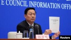 Raporti i qeverisë kinese mbi shkëmbimet tregtare SHBA-Kinë