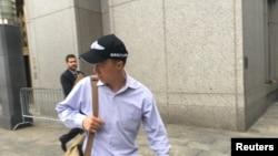 Kun Shan Chun, yahoze akorera FBI