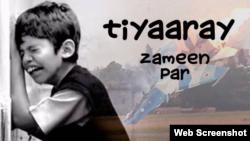 کسی نے عامر خان کی مشہور فلم تارے زمین پر کا پوسٹر ایڈٹ کردیا اور اب اس پر لکھا ہے، طیارے زمین پر!
