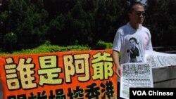 香港2012年7-1大遊行,獨立藝術家石家豪向遊行人士派發他繪製的漫畫。(資料圖片)
