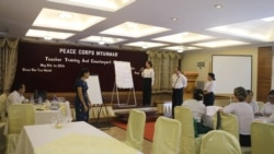 ျမန္မာႏိုင္ငံေရာက္ အေမရိကန္ Peace Corps ဒုတိယအသုတ္
