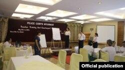 အေမရိကန္ၿငိမ္းခ်မ္းေရး ေစတမန္အဖြဲ႔ Peace Corps