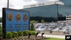 نمایی از ورودی آژانس امنیت ملی ایالات متحده آمریکا در فورت مید، مریلند