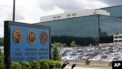 美国国家安全局在马里兰州米德堡的总部园区。(资料照)