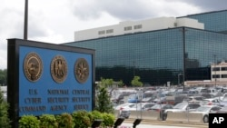 Lokal Ajans Ransèyman Nasyonal Ameriken (NSA).