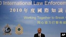 司法部长霍尔德在香港做主题演讲