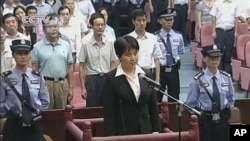 China Death Sentence: FILE - Gu Kailai, center in front, the wife of disgraced politician Bo Xilai, listens to the verdict during her trial at Hefei Intermediate People's Court in the eastern Chinese city of Hefei Monday, Aug. 20, 2012. Gu received a suspended death sentence.