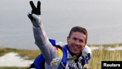 Austrian skydiver Felix Baumgartner File Photo