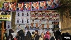 Pemilu pertama di Mesir pasca rezim Mubarak berlangsung dengan damai dan tertib (29/11).