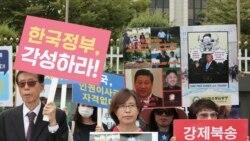 [특파원 리포트 오디오] 한국 정부 북한인권법 제정 2주년…성과와 한계