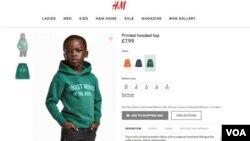 Capture d'écran de la boutique en ligne du H&M britannique, le 8 janvier 2018.